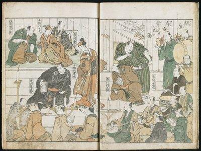 Picture Books of Amusements of Actors on all Three Floors (Gazu yakusha san-kai kyō)