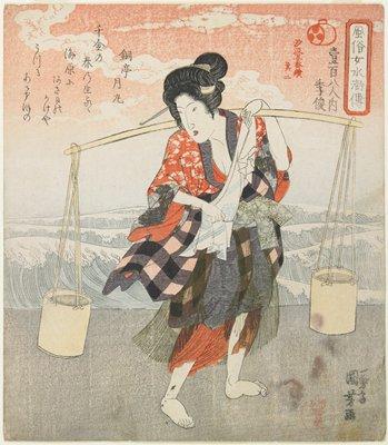 Ki(ri)shun; Five-sheet print of Collecting Brine, no. 2