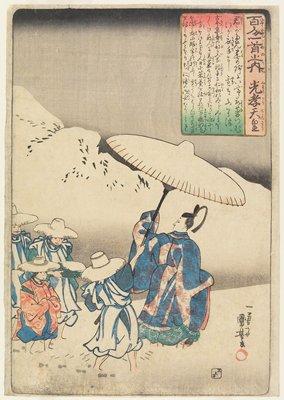 Illustration of the Emperor Kōkō's Poem