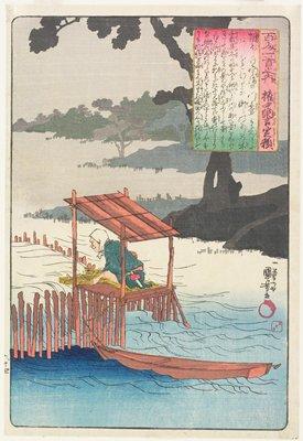 Illustration of the Fujiwara Sadayori's Poem