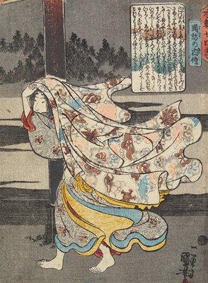 Court Attendant, Suō