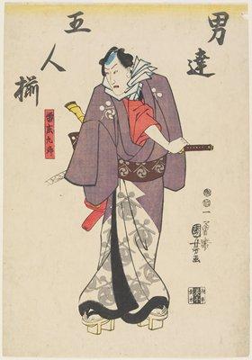 An Actor in the role of Kaminari Shōkurō