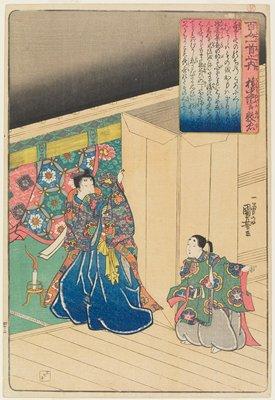 Illustration of the Gonchūnagon Atsutada's Poem