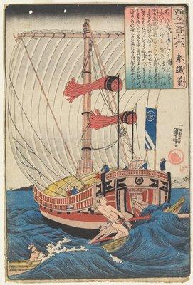 Illustration of of the Sangi Kōmura's Poem