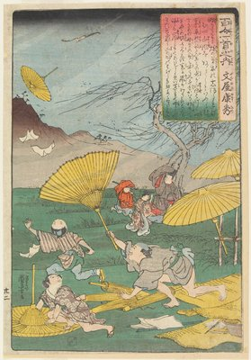 Illustration of the Bunya no Yasuhide's Poem