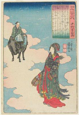 Illustration of the Chūnagon Yakamochi's poem
