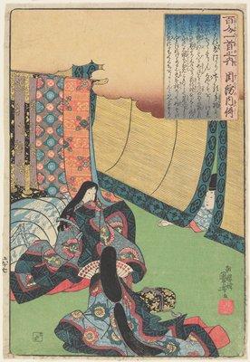 Illustration of the Suō no Naishi's Poem