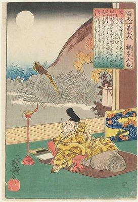 Illustration of the Kakinomoto Hitomaro's Poem