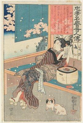 The House Woman Kaji