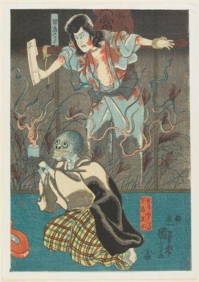 Actor Ichikawa Kodanji IV as the Ghost of Kozakura Tōgō and as the Tea Server Inba, actually the Ghost of Tōgō