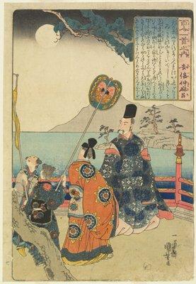 Illustration of the Abe no Nakamaro's Poem