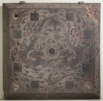 Epitaph cover of Prince Yuan Mi