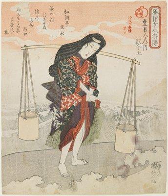 Gen Shogo [Ruan Xiaowu]; Five-sheet print of Collecting Brine, no. 5