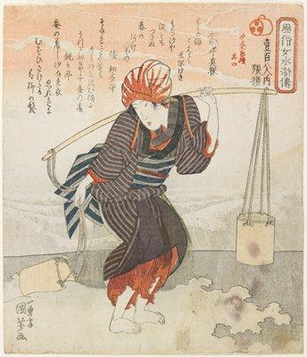 Chōō [Zhang Heng]; Five-sheet print of Collecting Brine, no. 4