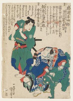 Memorial Portraits of Iwai Hanshirō VI and Bandō Mitsugorō III