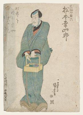 Matsumoto Kōshirō Daifukuya