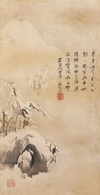 snow-covered rocks at L with wilted, snow-covered reeds; hazy snowy mountain in background; patches of light gold wash; inscription at R