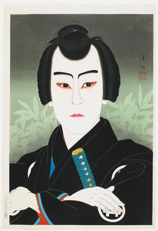 portrait of a serious-looking young samurai with crossed arms; black kimono; green ground