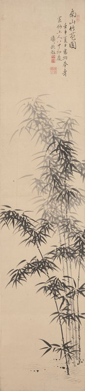 thin, tall bamboo sprigs at R in gray and black