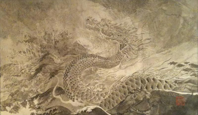 detailed drawing of dragon in waves