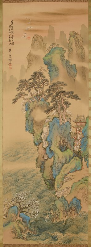 colorful landscape; steep cliff along R with path leading to a shrine just visible between rocks; pine trees at top of cliff at center; tall, jagged mountains in mist in background; a flock of cranes fly in front of sun at UL; churning ocean at bottom
