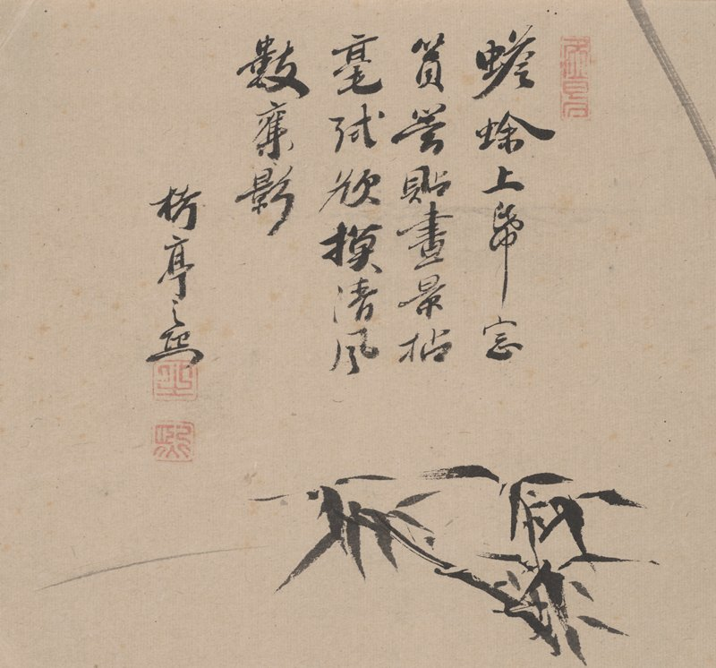 four lines of calligraphy, closely spaced with signature line near L edge; sprigs of bamboo drawn in ink in LRQ; light grey ink line across URC, and horizontal grey line to L of bamboo; red relief seal URC; two red relief seals in LLQ