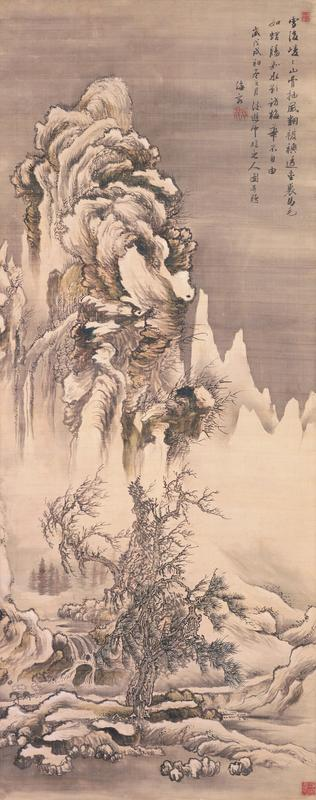 snow scene with mountain in background and solitary tree in foreground; on left in middlegroud is a figure on a horse and one figure walking behind