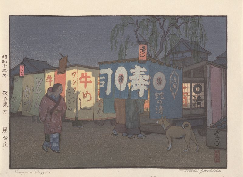 three lighted carts with colored curtains in front of them with bold characters; figures standing behind curtains; dog in LRC; woman carrying a child on her back, LLQ; nighttime scene