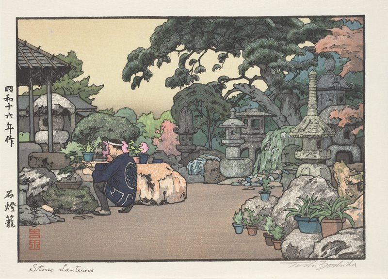 scene in a garden with numerous stone lamps of various kinds and many potted plants; squatting man at left tending to a bonsai, wearing a blue tunic, grey pants and a white headband