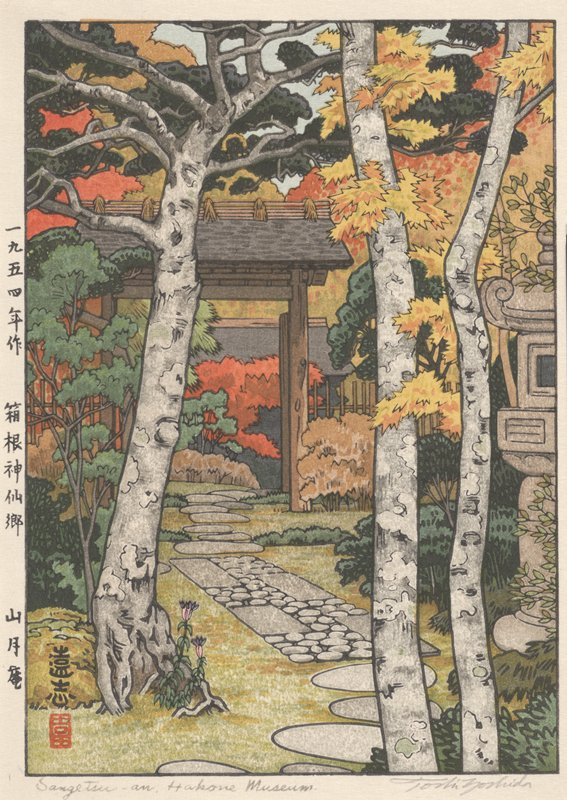 autumn garden scene: birch trees with orange and yellow leaves in foreground; stone pathway to a wooden gate amid green and yellow grass; bushes; and brightly colored red, yellow, orange, and green foliage in far background
