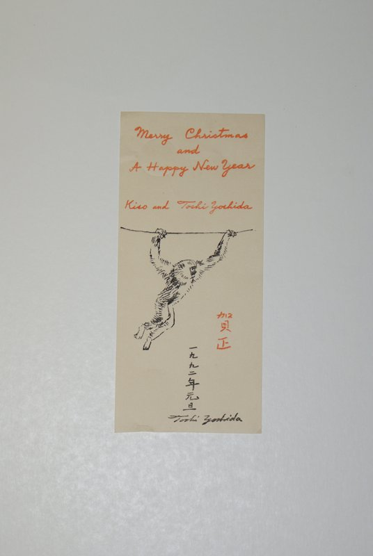 abstract tree-like design in black with small white and yellow spots; orange background; abstract border at top and bottom; mounted onto shimmering cardstock; includes separate sheet with a monkey dangling from thin rope and a New Year's greeting in orange