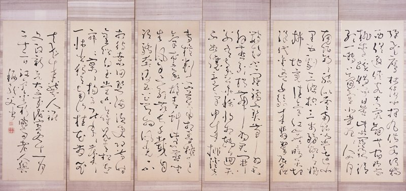 6 panels, each with 4 columns of loopy calligraphy