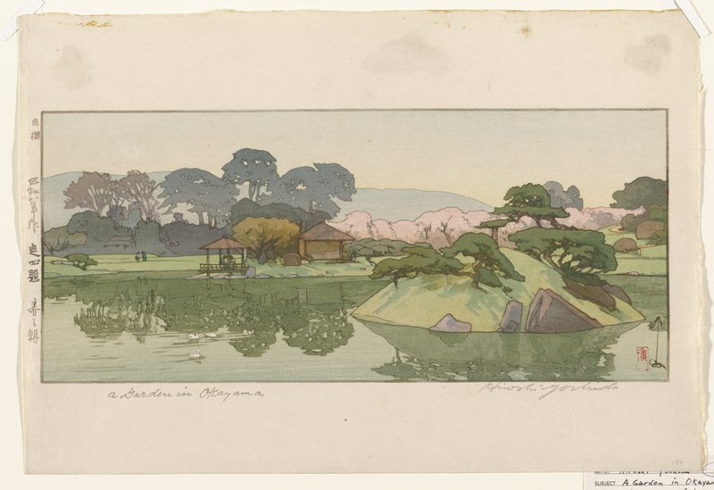 garden scene: large garden pond in foreground with island and trees; reflections of garden trees and landscape in pond; pavilions, trees, shrubs, and blooming trees in background; three white swans in pond at LLC; self-published
