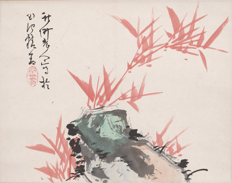green, beige, and blue colored rock with red bamboo sprigs growing from behind, L and at R