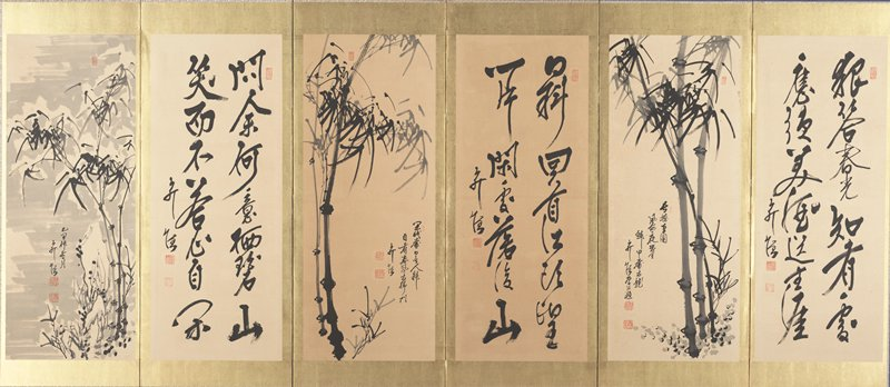 6 panels, alternating between large calligraphy, and images of bamboo with rocks, and smaller inscriptions