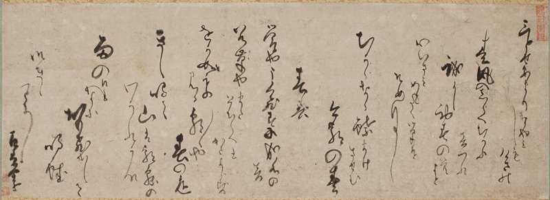 many short lines of various heights of connected calligraphy; red seals, URC and LLC; shadowy drawing (unidentifiable imagery), URC