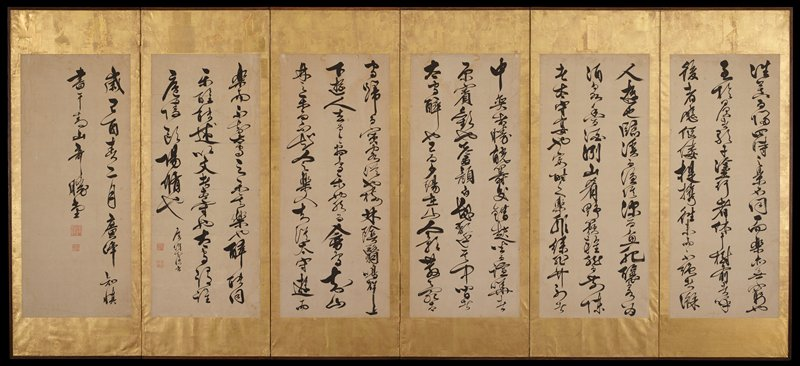 left of a pair of six-panel folding screens; each panel framed in gilt; connected, looping calligraphy with three columns per panel, with left-most panel having two columns; two square red seals below calligraphy on left-most panel and smaller red square seals on the LL side of the second panel from the left; second panel from left has a short line of small characters at left edge next to red seals