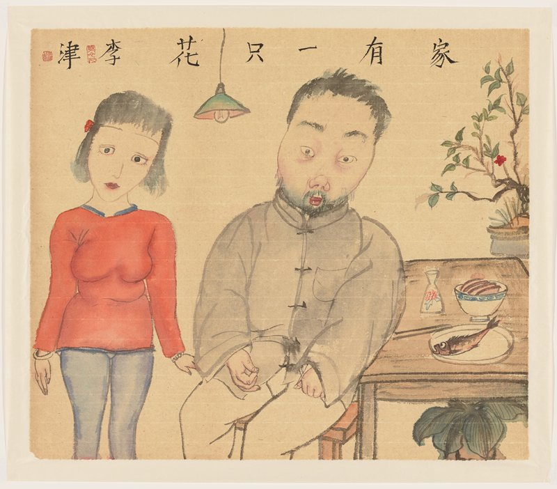 standing woman at left wearing a long-sleeved red blouse and blue pants; seated bearded man with full face at center wearing a grey Asian-style jacket and white pants; man rests his PL elbow on a table with chopsticks, fish on a plate, bowl and flask; plant with red flower and left edge; green shaded ceiling light fixture hanging at top of image between man and woman's heads; tan paper