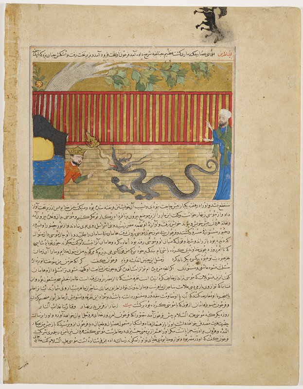 """Moses overpowering Pharaoh with the aid of a dragon 43.31.1 and 51.37.16,.19,.24,.25 are all from the same manuscript, the """"Majma' al-tavarikh."""""""