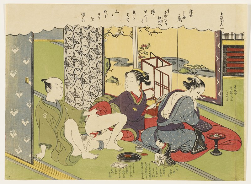 man at left wearing green kimono engaging in intercourse with a young woman wearing a purple kimono and green obi, who simultaneously applies burning medication to back of an older woman wearing a blue kimono with white pattern at right; tiny seated man applying similar medication to his leg in LRQ; folding screen with river and plants against yellow ground in background; text at top in cloud, at bottom center and at right center