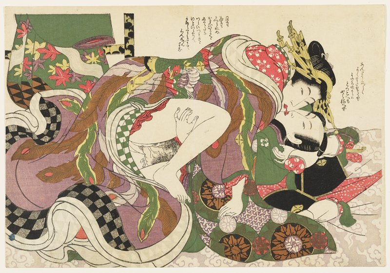 couple engaged in intercourse, wearing brightly-colored kimono; woman wears purple kimono with green, brown, yellow and red bird; man wear primarily green kimono with round patterns; fabric with red, purple and yellow leaves in ULC; text above woman at top center and to right of woman's head