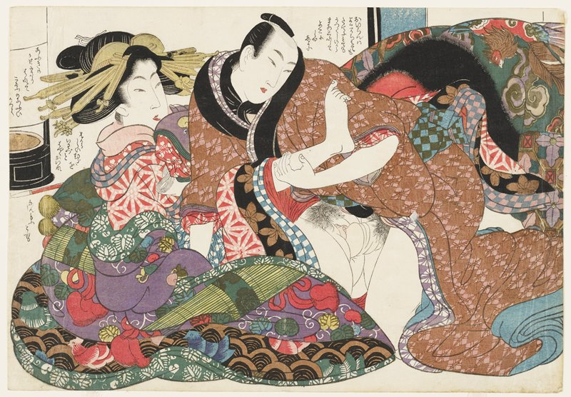 couple engaged in intercourse, enveloped in brightly-colored fabrics; man wears brown kimono with pinkish diamond patterns; bird patterned fabric in ULC; text in three areas along left edge and above man's PL shoulder