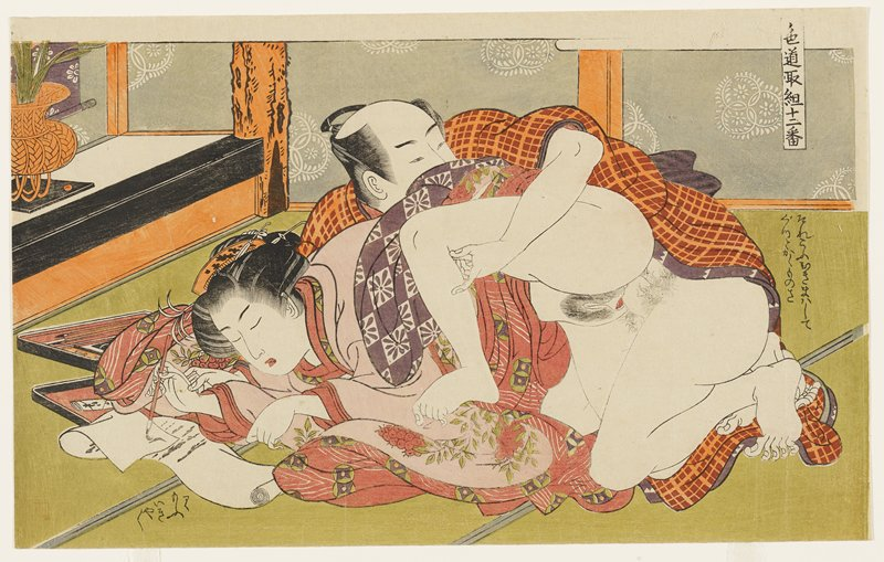 couple engaged in intercourse; woman attempts to write with a brush on a scroll of paper; woman wears a pink kimono with dark pink flowers; man wears a red and orange checked kimono; text middle of right edge and below scroll of paper in LLQ