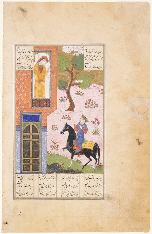 (Perhaps Tabriz School) Shirin greets the prince from the balcony. From the Romance of Khusrau and Shrin, by Nizami.