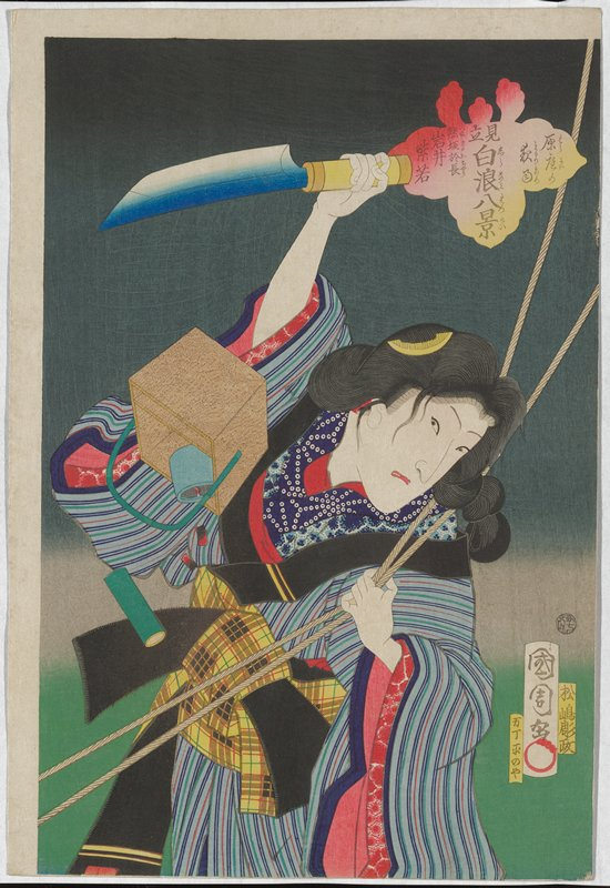 standing figure clasps two ropes in left hand and raises a knife overhead with right hand; a brown basket with teal handle is tumbling down from near figure's PR shoulder and from it spill out four objects; figure wears a striped blue garment with red lining and a yellow and black obi; figure wears a yellow comb in hair; background is dark blue, gray, and green; red, pink, and yellow shape with scalloped edges is situated near edge of knife grip and contains Japanese characters; a white cartouche flanked by yellow cartouches found at BR and all contain kanji; a circle containing characters floats above trio of cartouches