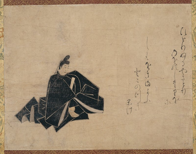 male figure seated on ground at L with arms crossed wearing billowing, angular black robes, looking toward R; inscription at R