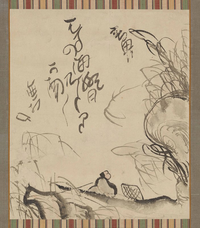 small figure seated in profile on a rock formation amid grasses; figure looking up to R at a bluff with coiling, windblown grasses; loopy inscription above that mimics the shape of grasses