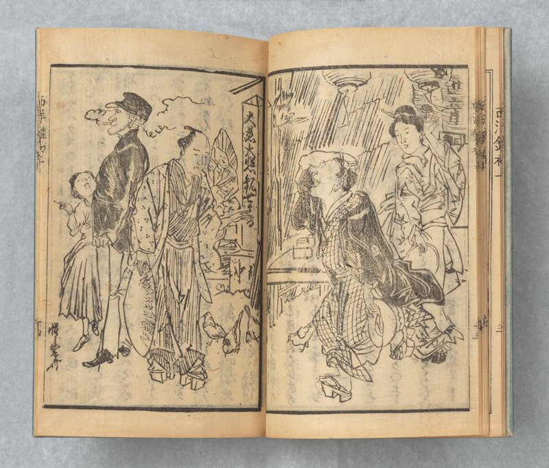 comic books depicting changes after foreigners entered Japan; mostly text; images include male body in Japanese dress and horse head squatting, talking to another figure with male body, Western dress, with ox head sitting on rickshaw; Japanese man eating from steaming pan; tattooed Japanese man leaning on a head and holding a sake cup; elderly man with sake cup and brazier; blue cover with impressed floral pattern
