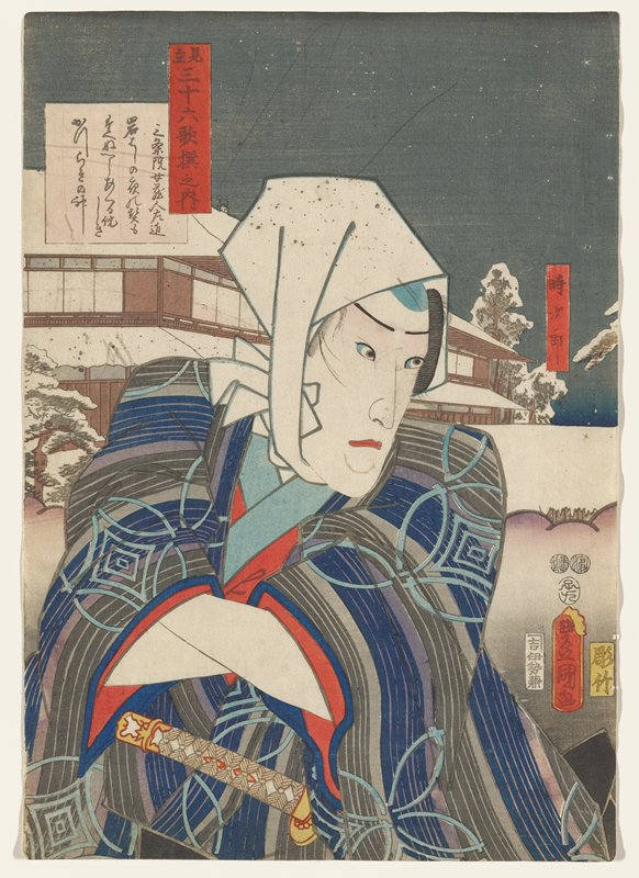 portrait of a man wearing a white headscarf with splatters on top and a kimono with grey, blue and purple stripes and light blue arcing patterns, with his arms crossed; building behind man