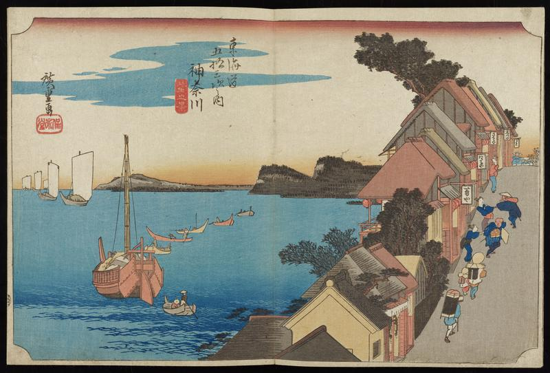 businesses lining road along shoreline; line of travelers walking parallel to buildings; ship, sailboats, and smaller skiffs in the bay at L